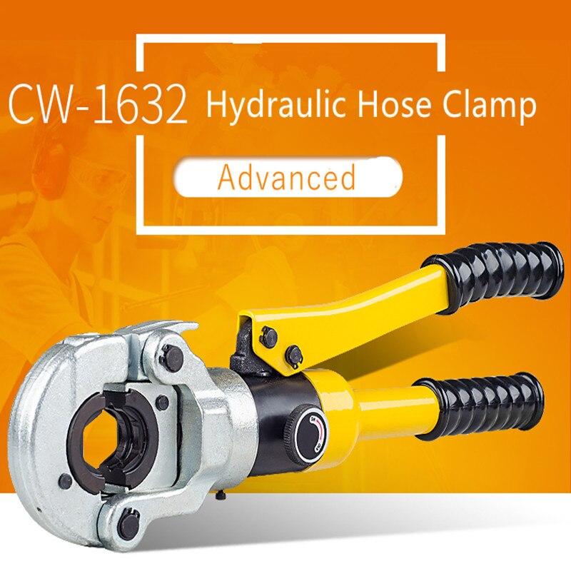 10T Hydraulic Hose Clamp Pex Pipe Tube Crimping Tool CW 1632 CW 1525 Floor Heating Pipe