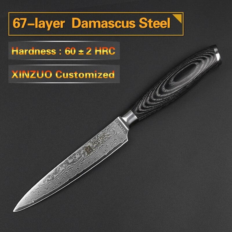 XINZUO 5pcs Kuhinjski noževi set 67 slojeva japanski VG10 Damask - Kuhinja, blagovaonica i bar - Foto 3