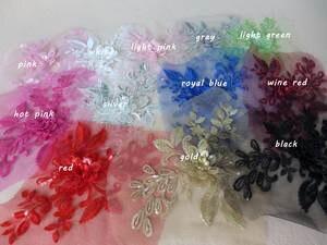 de33a917 LaceTime 5 Pieces Embroidery 3D Sequins Sewing Trim