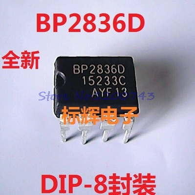 Cooperative 10pcs/lot Non-isolated Step-down Constant Current Led Driver P Bp2836d Dip8 New Original In Stock Integrated Circuits Active Components
