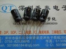 20 ШТ. Высокое качество электролитический конденсатор 3.3 мкФ 400 В 400 В 3.3 мкФ