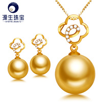 [YS] 18K Gold With Diamond Bridal Jewelry Set Tahitian/ South Sea Pearl Pendant & Earrings Jewelry Set
