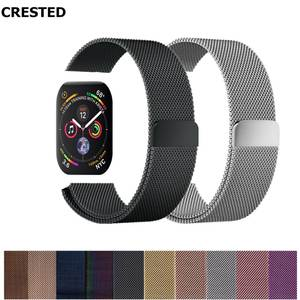 CRESTED band For Apple Watch iwatch wrist Bracelet belt