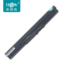 HSW Battery For HP TPN – Q113 VK04 eight cell 14 15 HSTNN – YB4D Pavilion laptop computer battery