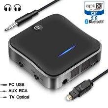 Bluetooth 5.0トランスミッタレシーバaptx hd低レイテンシオーディオ3.5ミリメートルaux/rca/spdif bt音楽ワイヤレスアダプタテレビ/ヘッドホン/車