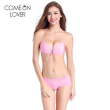 817be6051d Comeonlover Half cup sexy femme stick on bra wedding wear magic bra solid silicone  push-up seamless bra BL013 intimate brassiere