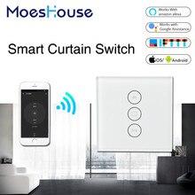 WiFi умный переключатель для занавесок Smart Life Tuya для электрического моторизованного занавеса жалюзи работает с Alexa и Google Home