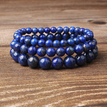 Lingxiang 4/6/8/10/12mm Popular lapis lazuli blue beads yoga bracelet elastic band for men and women jewelry