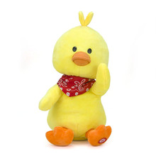 Small Yellow Duck Electric Plush Toy Singing and Dancing Plush Toy Kid Early Educational Electronic Plush Toys
