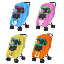 2019 Universal Strollers Pushchairs Baby Carriage Waterproof Dust Rain Cover Windshield Upgrade Stroller buggy