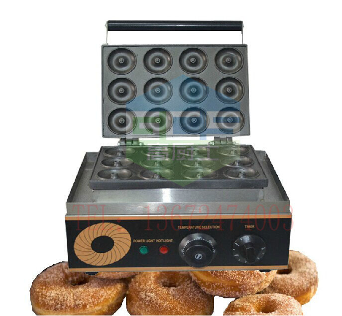 Free shipping Good quality with CE 12 hole waffle machine sweet dounts machine  waffle make machine free shipping 6 pcs dounts making machine with recipe waffle grill