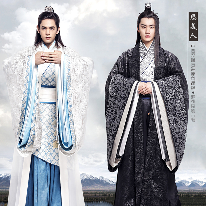 White And Black 2 Designs Embroidery Embroidery Qin Dynasty Hanfu Male Childe Scholar Costume For TV Play Missing The Beauty