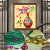 Platinum Drill 2017 Newest 5D Diamond Painted Living Room Sticks Flower Vase Plum Blossom Diamond Embroidery