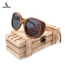 BOBO BIRD Men Women Vintage Zebra Wooden Sunglasses Ladies B