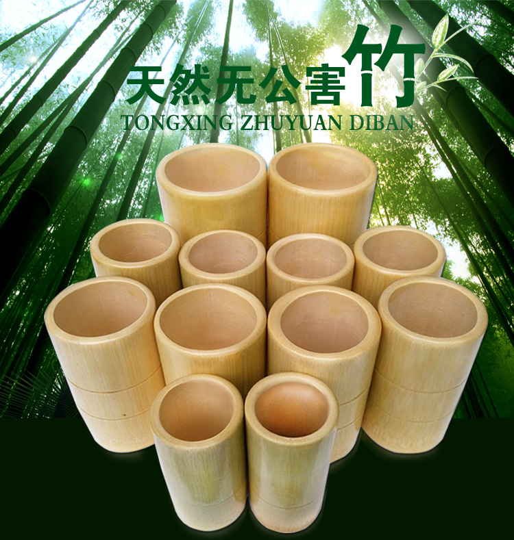 Ancient Chinese Cupping: Best Quality Chinese Bamboo Cupping Kit 12 Cups+Free Gift