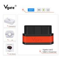 Vgate icar wifi obd2 elm327 ferramenta de diagnóstico varredor do carro elm327 v2.1 scanner suporte obd2 protocolo icar1/2/3/pro carro diagnóstico