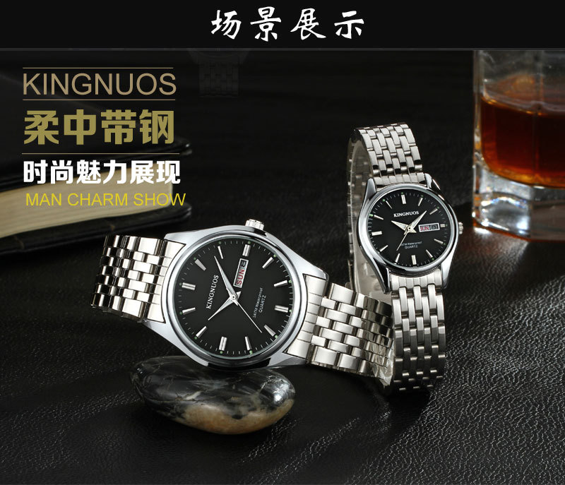 HTB1yBOjhMKTBuNkSne1q6yJoXXaj Kingnuos Brand New Design Business Man Watch Steel Waterproof Luminous Hour Date Week Clock Male Hodinky Quartz Men's Watch