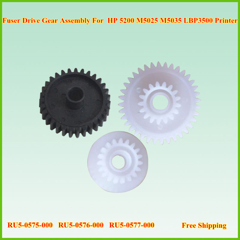 2sets Retail RU5-0575-000 RU5-0576-000 RU5-0577-000 Compatible Arm Swing Fuser Drive Gear Kit for HP 5200 M5025 M5035 printer new original laserjet 5200 m5025 m5035 5025 5035 lbp3500 3900 toner cartridge drive gear assembly ru5 0548 rk2 0521 ru5 0546
