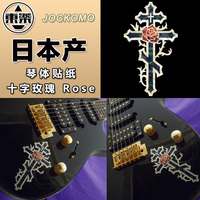 Inlay Sticker Decal For Bass Guitar Body Decal Cross Rose Made In Japan