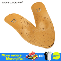 High Quality Leather Orthotics Insole For Flat Foot Arch Support 25mm Orthopedic Silicone Insoles For Men