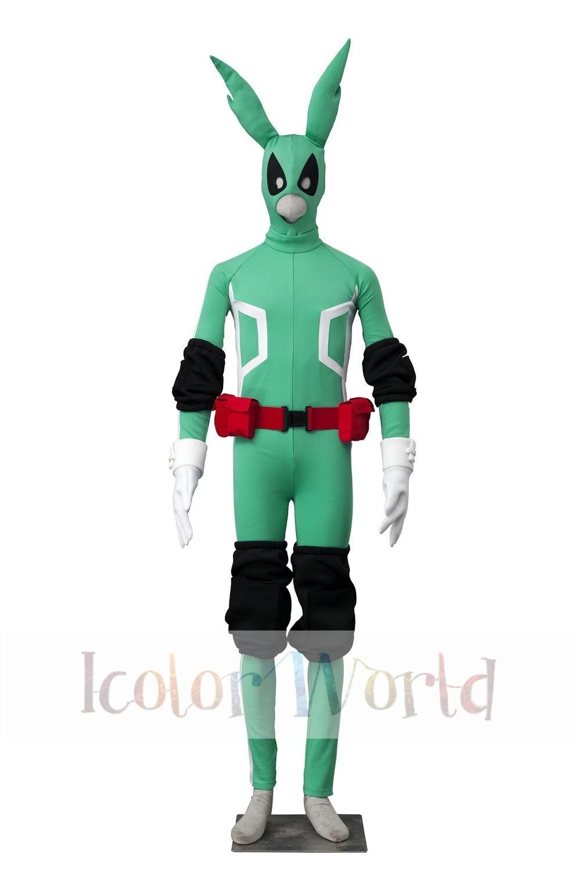 Halloween Costume Express