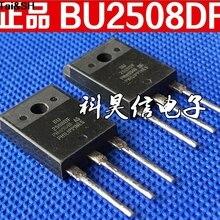 5PCS/LOT In stock BU2508DF TO-3PF NPN Transistor Line Tube P