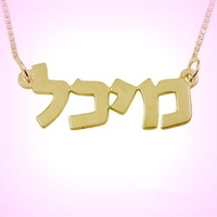 Wholesale Gold Hebrew Name Necklace Custom Nameplate Pendent Fashion Personalized Jewelry