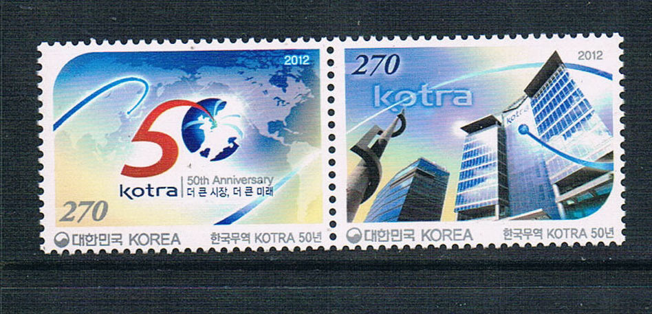 KR0644 Korea 2012 Korea trade and Investment Corporation 50 anniversary Stamp 2 new 1005