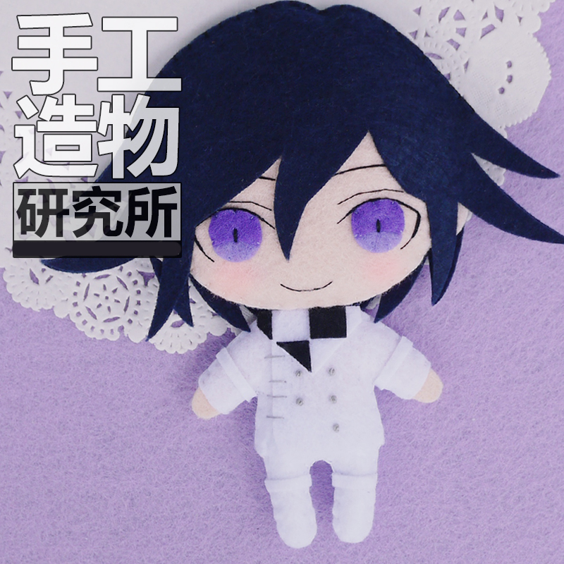 Anime Danganronpa V3 Ouma Kokichi Komaeda Nagito Cosplay DIY Handmade Material Package Mini Plush Doll Hanging Keychain Toy