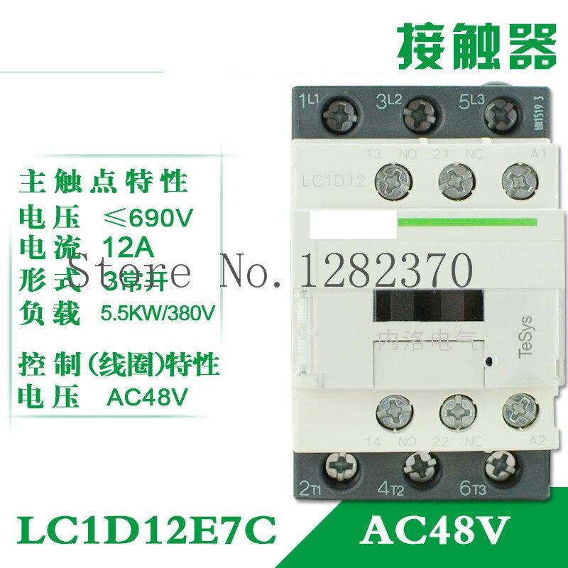 [ZOB] Authentic original contactor LC1D12 AC coil AC24V AC36V AC48V AC110V/220V AC380V DC24V DC220V LC1-D12E7C 12A --5pcs/lot