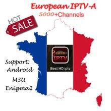 IP tv M3U Enigma2 IP tv Италия Великобритания Германия Бельгия французская Румыния каналы Mediaset Премиум для Android Box Smartia tv box full hd