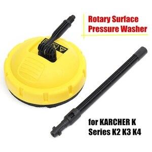 Image 4 - בלחץ גבוה מכונת כביסה רוטרי משטח מנקה עבור Karcher K סדרת K2 K3 K4 ניקוי מכשירי חשמל