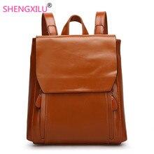 Shengxilu старинные женщины рюкзак из натуральной кожи британский мешок школы моды случайные путешествия рюкзак девочки синий женщины сумку