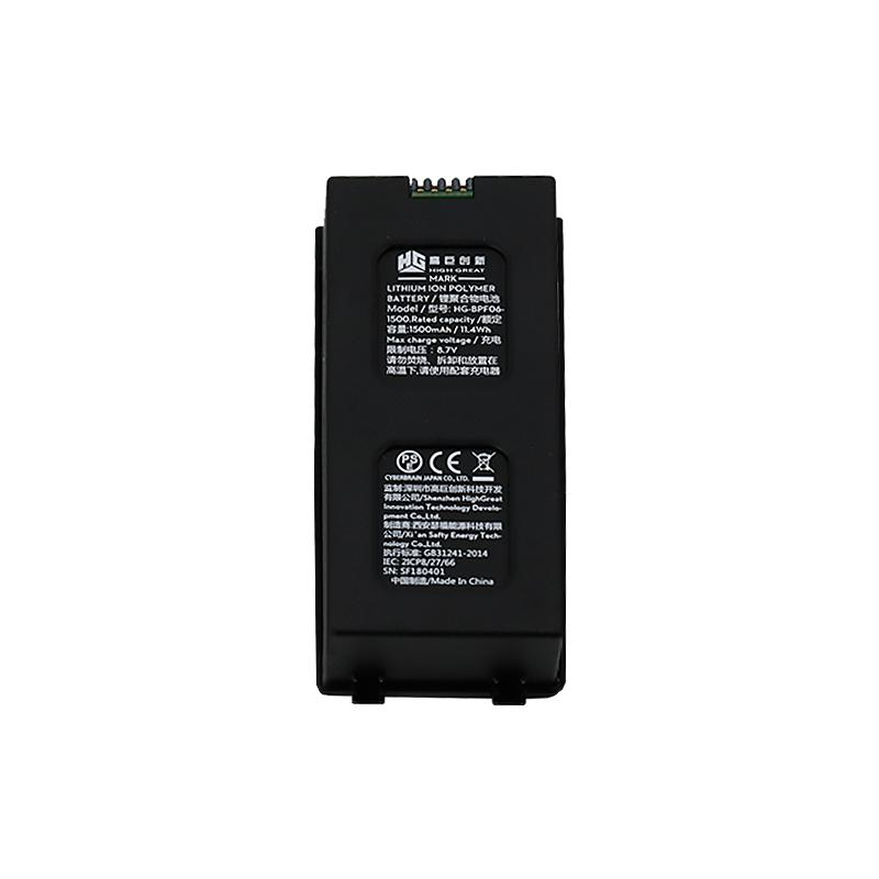 LeadingStar alta gran marca 4 K Dron partes batería 7,6 V 1300 MAH - 2