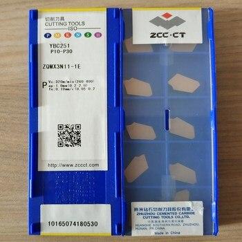 SEKR1203AFN YBG202 WNMG080404-EF YBG205 WNMG080404-EM YBG205 ZQMX3N11-1E YBC251 ZCC. CT твердосплавное лезвие одной упаковки