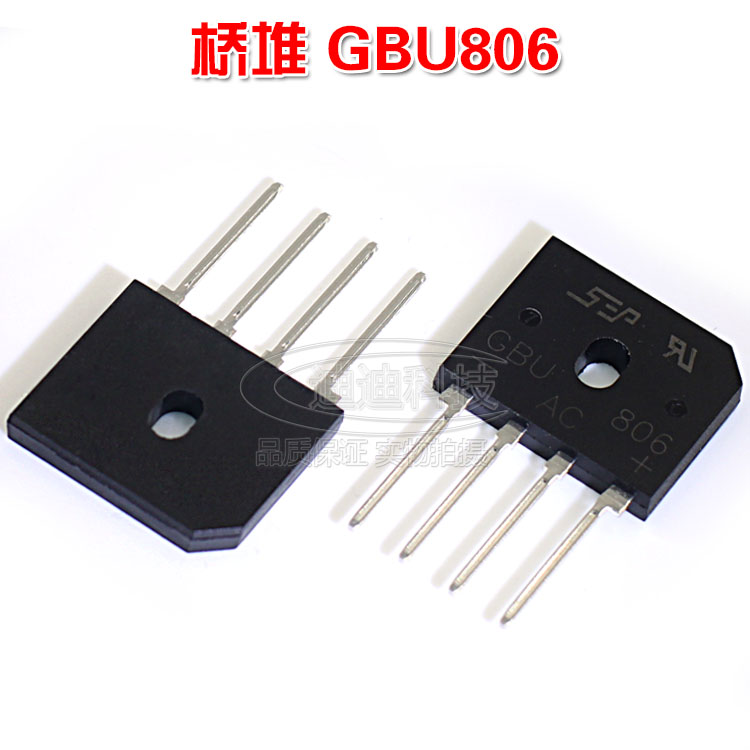 New GBU806 rectifier bridge voltage 600V current 8A inline four feet SEP mds150 10 generator welding rectifier bridge rectifier bridge silicon power rectifier bridge rectifier generator