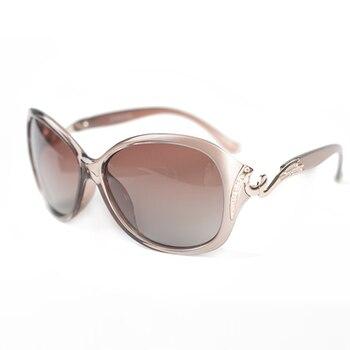Женские солнцезащитные поляризационные очки, со стразами