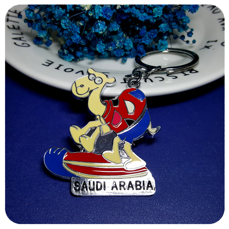State Theme Gift quot SAUDI ARABIA quot With a Cute Camel Key Chain Souvenir to the Tourist in Key Chains from Jewelry amp Accessories