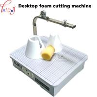 1 ST S403 Desktop schuim snijmachine desktop hot draad elektrische schuim snijmachine gereedschap foam cut machine-in Machine Center van Gereedschap op