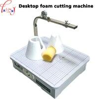 1PC S403 Desktop foam cutting machine desktop hot wire electric foam cutting machine tools  foam cut machine