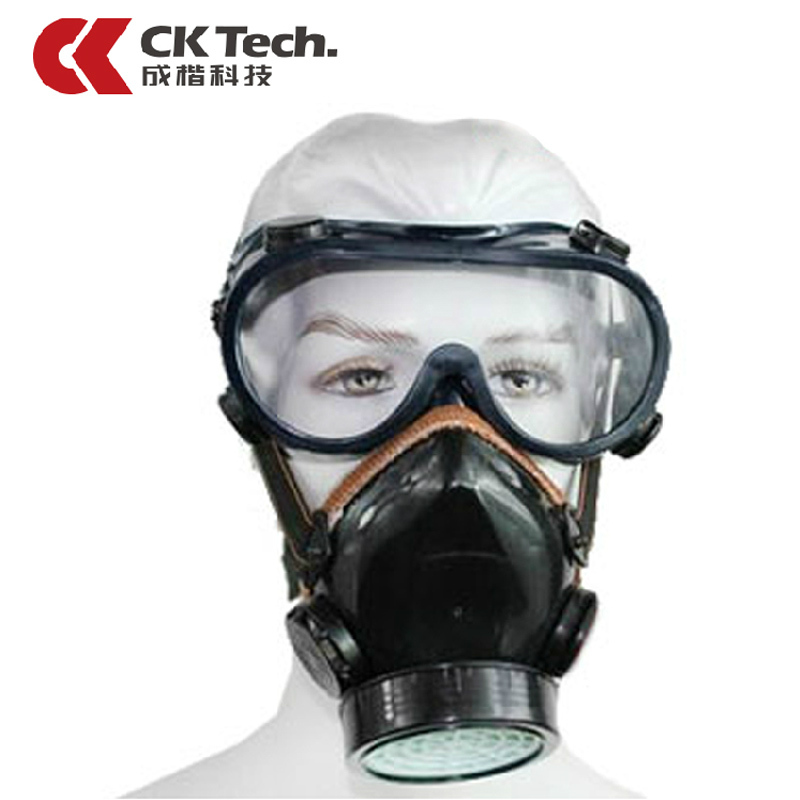 CK Tech Brand New PVC Gas Mask Paint Spray Industrial Chemical Respirator And Protective Glasses Anti-Dust Gas Mask 1011 kiteveen91rac79132 value kit lysol brand disinfectant spray to go rac79132 and energizer industrial alkaline batteries eveen91