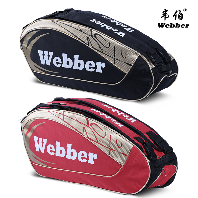 Professional badminton racket bag shoulder backpack 6 sticks rackets bag