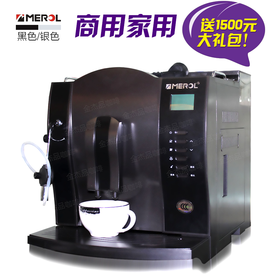 Commercial Automatic Coffee Maker ~ Fully automatic coffee machine commercial