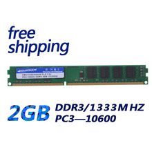 KEMBONA New Sealed DDR3 1333mhz for all motherboard) PC3 10600 ddr3 2GB  Desktop RAM Memory/ Lifetime warranty / Free Shipping!