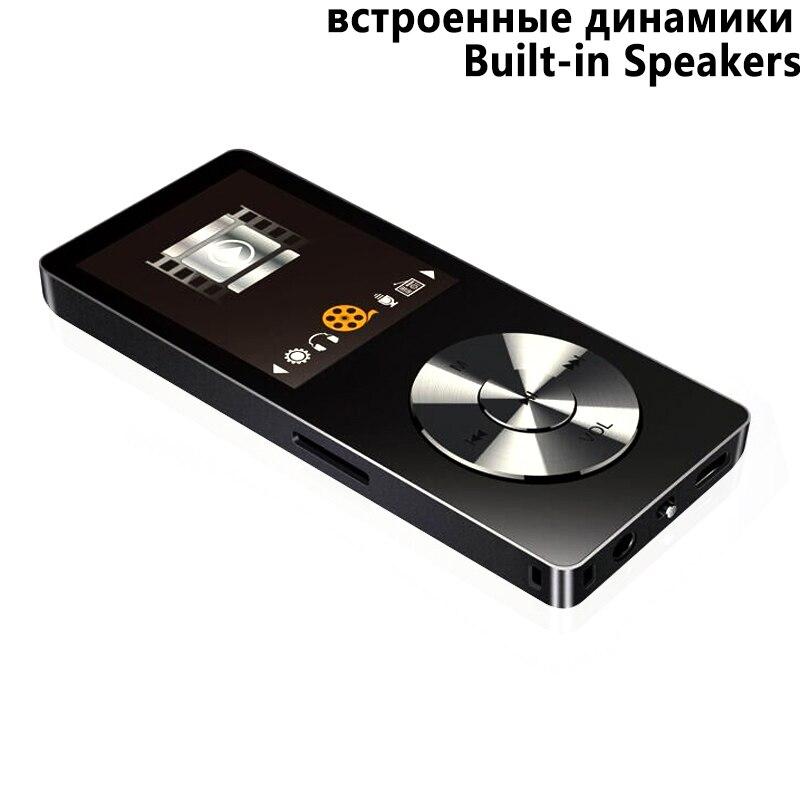 2018 Originální HiFi MP3 přehrávač s reproduktorem Metal APE / FLAC / WAV Vysoká kvalita zvuku 8 GB bezztrátový hudební přehrávač s FM