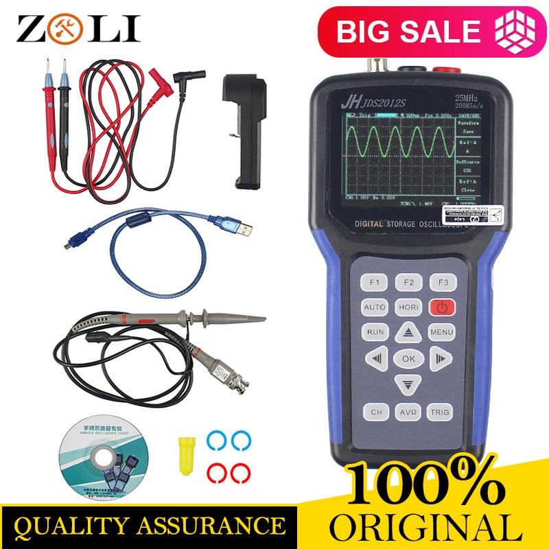 2018 JDS2012S 4000 Conti Multimetro Digitale 25 mhz 200MSa/s Professionale JDS2012S Palmare Oscilloscopio Digitale JDS2012S