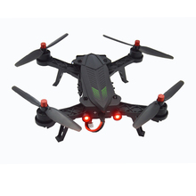 MJX Bugs 6 Professional Quadrocopter Racing Drone with Camera HD 720P 5.8G FPV VR Glass Live Video Quadcopter 300m Brushless RTF