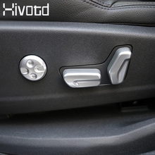 Hivotd for peugeot 3008 3008GT 2017-2019 Chrome car accessories seat adjuster Button Cover trim protective Interior Car Styling