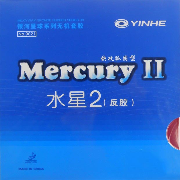 Galaxy  Milky Way  Yinhe Mercury II Pips-In Table Tennis PingPong Rubber With Sponge(China)