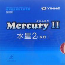 Galaxy Млечный Путь yinhe Меркурий ii пунктов В Настольный теннис